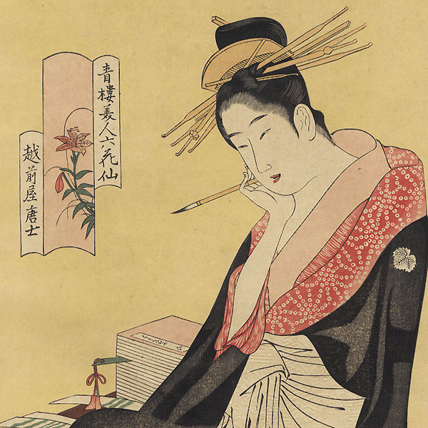 Lily, the Courtesan Morokoshi of the Echizen Establishment Seated at a Writing Table  by Eishi (1756 - 1829)