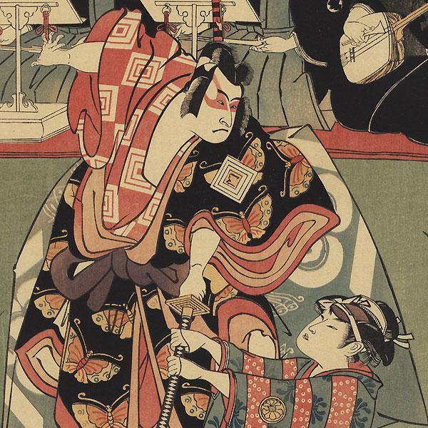 Soga Goro and Beauty by Kiyonaga (1752 - 1815)