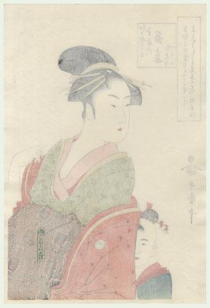 Wakaume of the Tamaya by Utamaro (1750 - 1806)