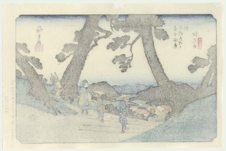 Hosokute, No. 49 by Hiroshige (1797 - 1858)
