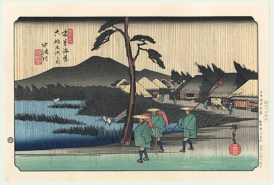 Nakatsugawa, No. 46 by Hiroshige (1797 - 1858)
