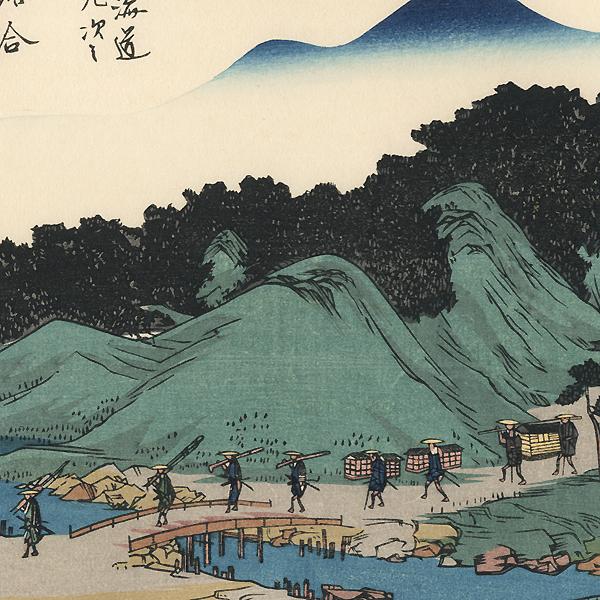 Ochiai, No. 45 by Hiroshige (1797 - 1858)