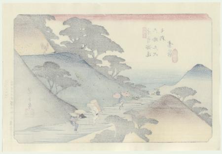 Tsumagome, No. 43 by Hiroshige (1797 - 1858)