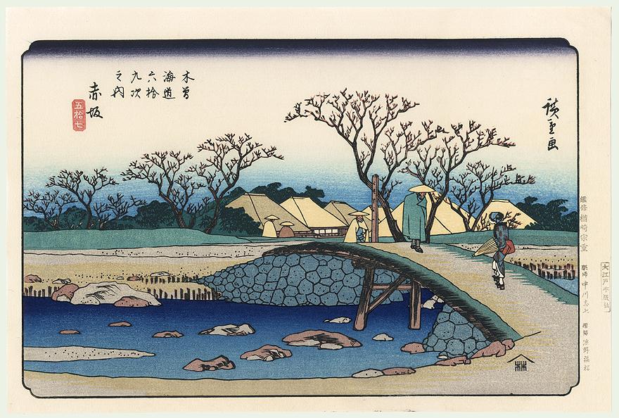 Akasaka, No. 57 by Hiroshige (1797 - 1858)