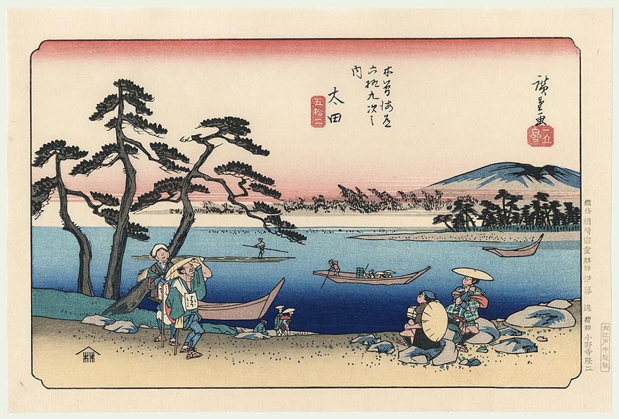 Ōta, No.52 by Hiroshige (1797 - 1858)