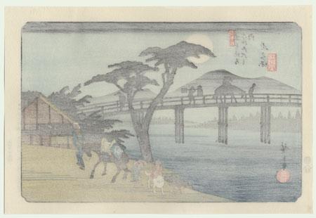 Nagakubo by Hiroshige (1797 - 1858)
