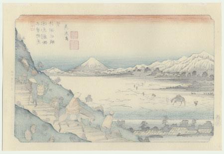 Shiojiri by Hiroshige (1797 - 1858)