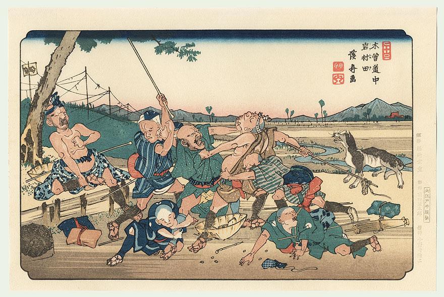 Iwamurata by Eisen (1790 - 1848)