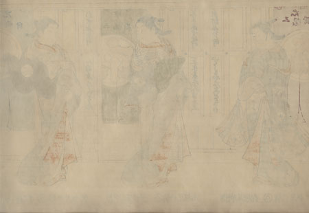 Offered in the Fuji Arts Clearance - only $24.99! by Kiyomasu II (1706? - 1763?)