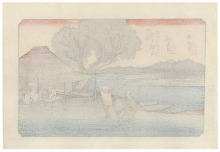 Shionata by Hiroshige (1797 - 1858)