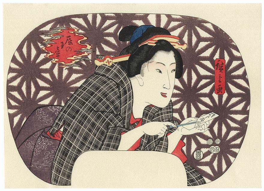 Fortune-telling Paper Fan Print by Hiroshige (1797 - 1858)