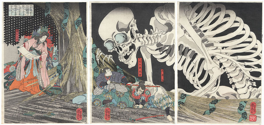 Mitsukuni Defying the Skeleton Specter Invoked by Princess Takiyasha by Kuniyoshi (1797 - 1861)