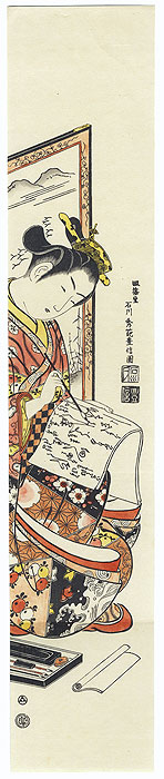 Beauty Writing a Letter by Toyonobu (1711 - 1785)