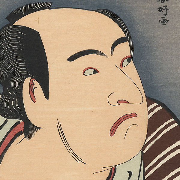 Portrait of an Actor by Shunko (1743 - 1812)