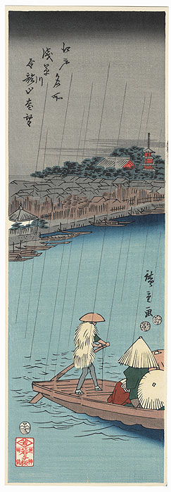 Asakusa River and Distant View of Kinryuzan Temple by Hiroshige (1797 - 1858)
