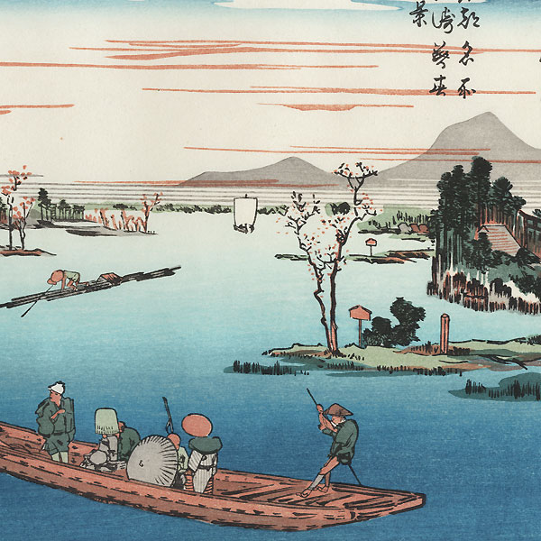 Late Spring at Massaki by Hiroshige (1797 - 1858)