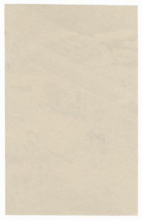 Mat Maker by Tosa Mitsuoki (1583 - 1638)