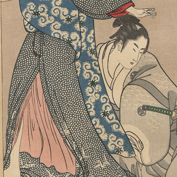 Double Pillow by Utamaro (1750 - 1806)