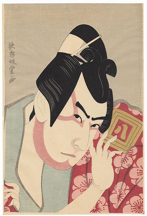 Ichikawa Yaozo III as Umeomaru by Enkyo (1749 - 1803)
