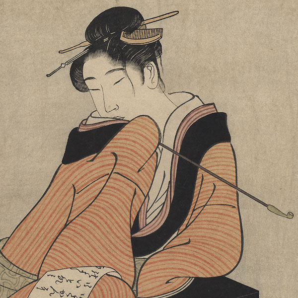 Beauty Reading a Letter by Shuncho (active circa 1780 - 1795)