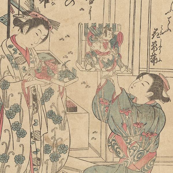 Three Festivals by Edo era artist (not read)