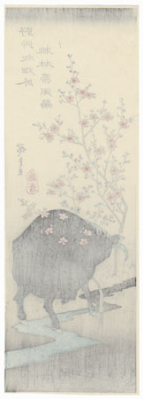 Ox in the Peach Garden by Hiroshige (1797 - 1858)