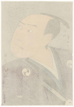 Sawamura Sojuro as Oboshi Yuranosuke by Toyokuni I (1769 - 1825)