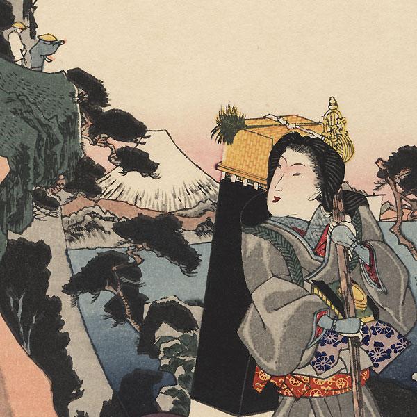 Yui by Toyokuni III/Kunisada (1786 - 1864)