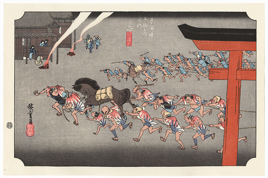 Religious Festival at Atsuta Shrine in Miya  by Hiroshige (1797 - 1858)