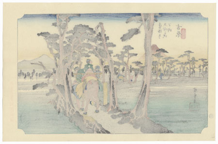 Mount Fuji Seen on the Left of the Road at Yoshiwara  by Hiroshige (1797 - 1858)