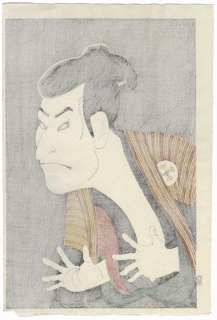 Otani Oniji III as Edohei, a Yakko by Sharaku (active 1794 - 1795)