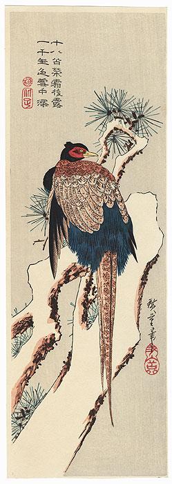 Pheasant in Snow Pillar Print by Hiroshige (1797 - 1858)