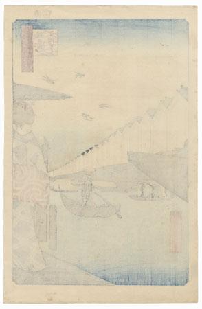 Yoroi Ferry, Koami-cho by Hiroshige (1797 - 1858)