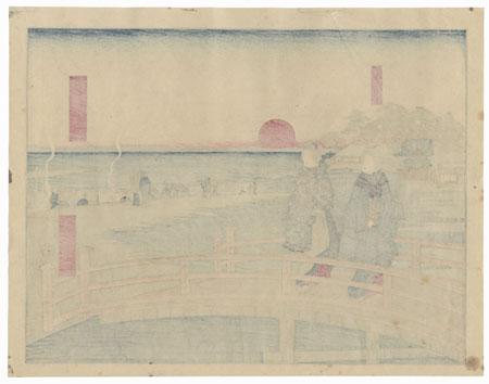Dawn at Susaki by Hiroshige (1797 - 1858)