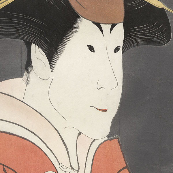 Segawa Tomisaburo II as Yadorigi by Sharaku (active 1794 - 1795)