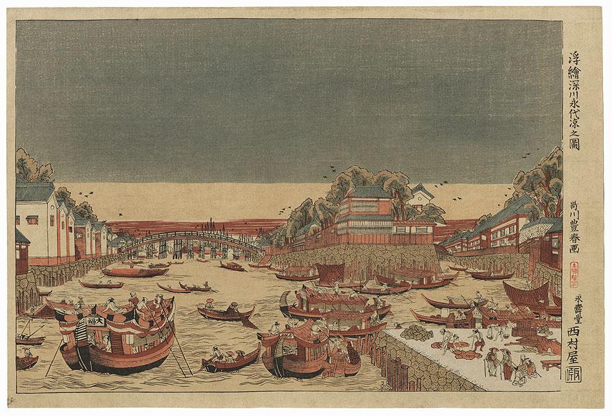 Waterfront Landscape by Toyoharu (1735 - 1814)