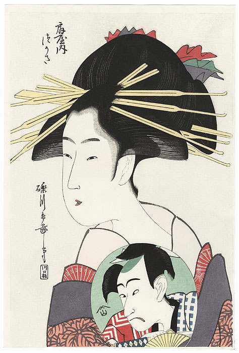 Beauty with an Actor Fan by Edo era artist (not read)
