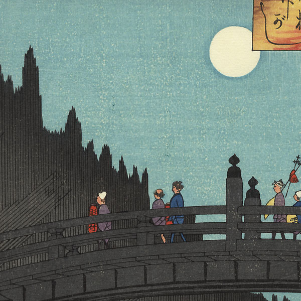 Bamboo Yards, Kyobashi Bridge by Hiroshige (1797 - 1858)