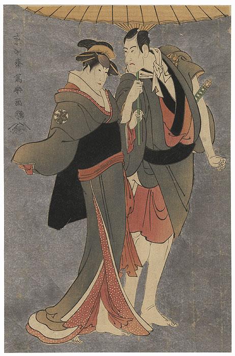 Nakayama Tomisaburo as Umegawa and Ichikawa Komazo II as Chubei by Sharaku (active 1794 - 1795)