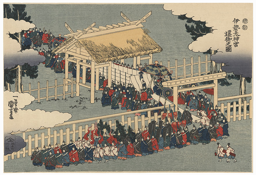 The Relocation of the Grand Shrine of Ise by Kuniyoshi (1797 - 1861)
