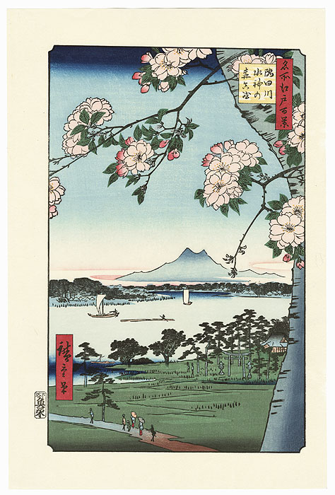 Suijin Shrine and Massaki on the Sumida River by Hiroshige (1797 - 1858)