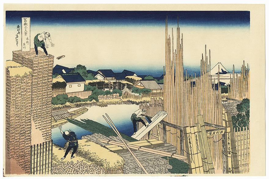 Lumberyards on the Takekawa River at Honjo by Hokusai (1760 - 1849)