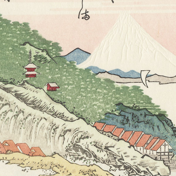 Landscape with Mt. Fuji Surimono by Hokkei (1780 - 1850)