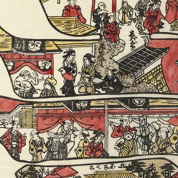 Celebrated Places of Edo Enclosed in the Outline Character Ju by Hagawa Okinobu (active circa 1736 - 1741)