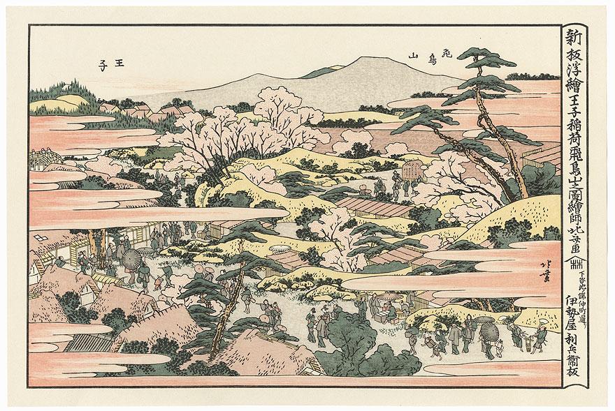 View of the Inari Shrine at Oji and Asuka Hill by Hokusai (1760 - 1849)