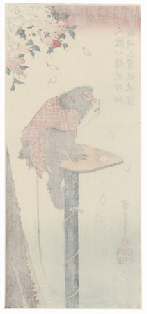 Monkey by a Cherry Tree by Hiroshige (1797 - 1858)