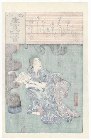 Kakinomoto no Hitomaro, Poet No. 3 by Kuniyoshi (1797 - 1861)