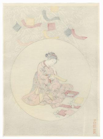Tanabata Festival by Harunobu (1724 - 1770)