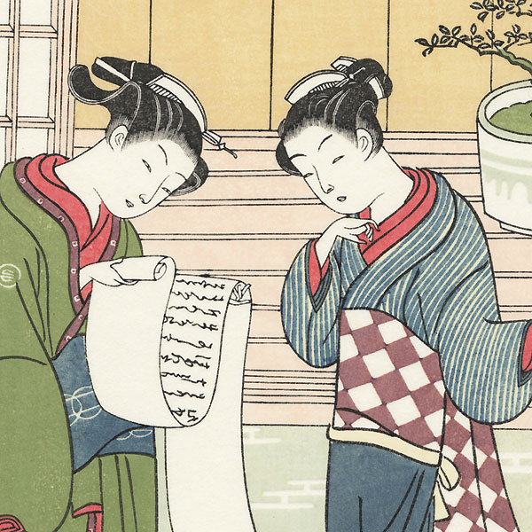 Beauty Reading a Letter by Harunobu (1724 - 1770)