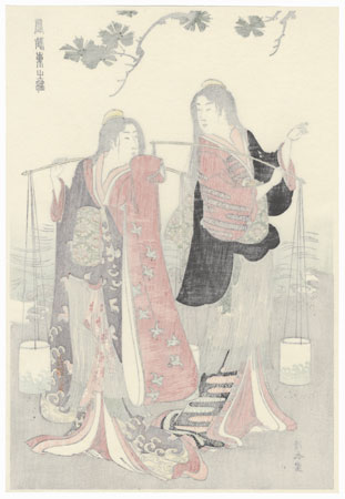Shio-kumi by Kiyonaga (1752 - 1815)